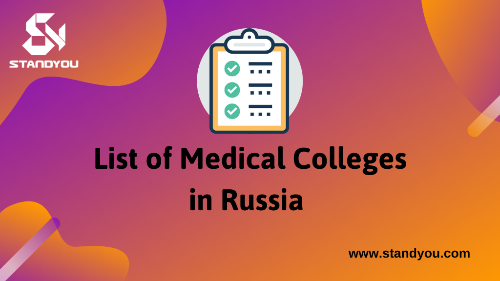 List-of-Medical-Colleges-in-Russia.png