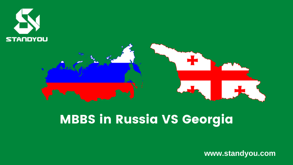 MBBS in Russia VS Georgia.png