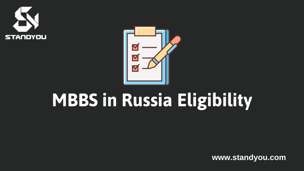 MBBS-in-Russia-Eligibility.png
