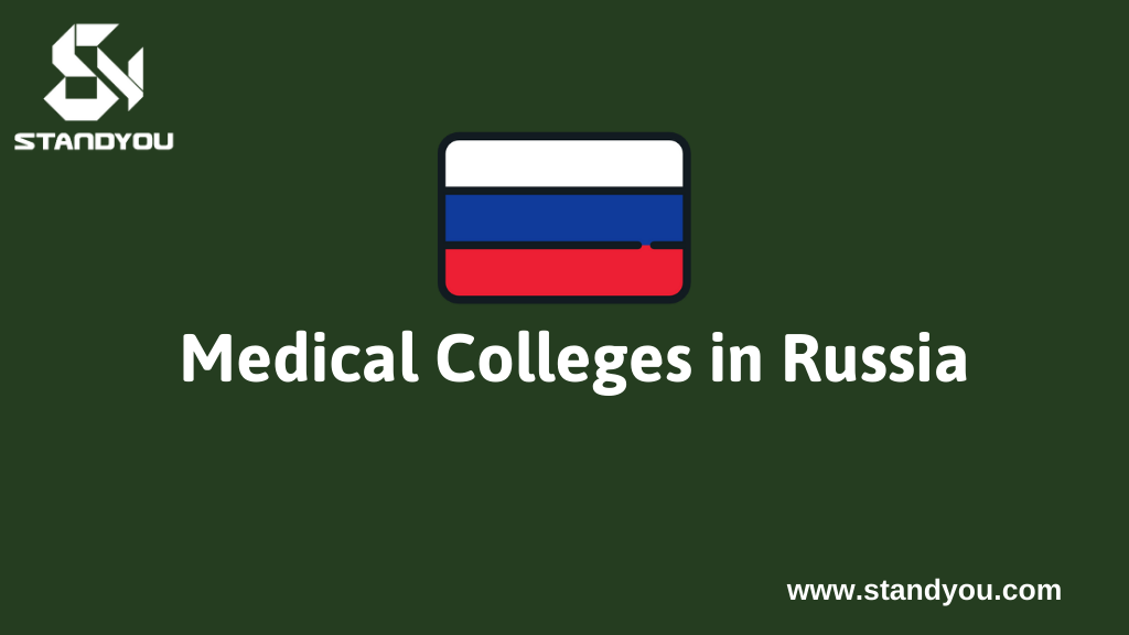 Medical-Colleges-in-Russia.png