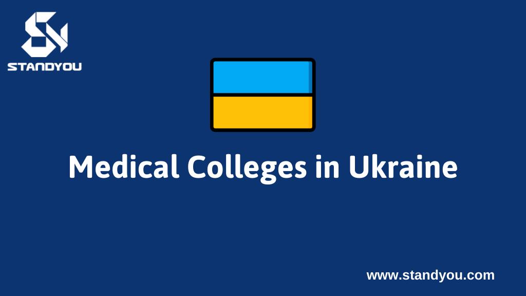 Medical-Colleges-in-Ukraine.png